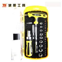 精品 波斯工具 29件旋具头套筒组套 电讯工具 BS463029