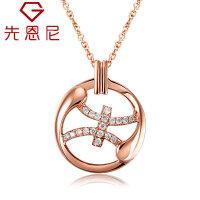 先恩尼钻石 十二星座系列 红18K 玫瑰金 群镶女款 钻石吊坠  双鱼座 钻石项链 坠证书 精美包装HF1354