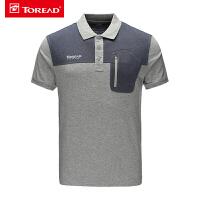 探路者2016夏季新款户外男式棉感吸汗短袖T恤POLO衫TAJF81860