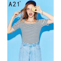 以纯线上品牌a21 2017夏装新款短袖T恤女条纹吊带露肩一字领中袖衫
