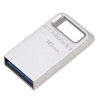 金士顿(Kingston)DTMC3 16G / 32G / 64G  USB3.1 金属U盘 银色 便携环扣16GB / 32GB / 64GB(读速100Mb/s)