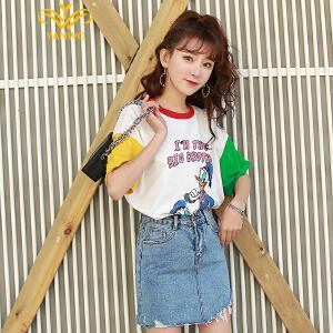 演沃 2017夏季字母鸭子印花T恤搭不规则高腰破洞A字牛仔短裙套装