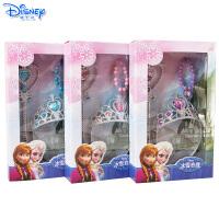 迪士尼儿童冰雪奇缘苏菲亚公主礼盒儿童饰品皇冠魔法棒手链套装