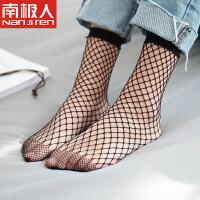 南极人4双装渔网袜 短袜女士日系中筒欧美春夏季网眼袜子网格丝袜黑色鱼网袜 2551