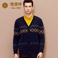 恒源祥男士羊绒衫秋冬新款加厚条纹纯羊绒衫休闲毛衣针织开衫