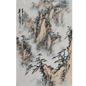 董寿平《山水画家》当代著名写意画家、书法家