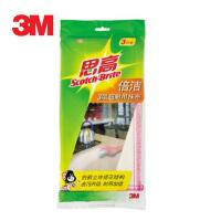 3M思高倍洁耐用型抹布(3片装)