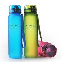 优之塑料水杯创意大容量1L太空杯男女户外运动水壶瓶防漏便携SQC900.01KEL