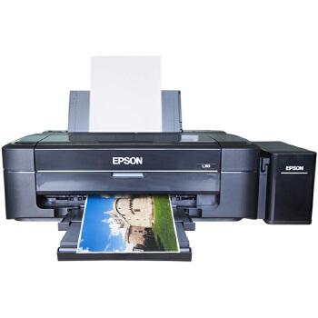 爱普生Epson L301墨仓式打印机 L301彩色喷墨打印机 自带连供