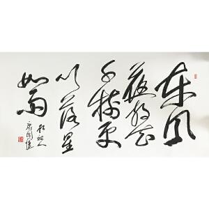 唐国强《东风》著名演员