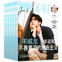 ViVi美眉杂志4本打包 2016年4/5/8/9月 时尚潮流服饰期刊现货