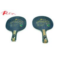 Palio拍里奥乒乓球拍乒乓球板 9层合拍快攻型钛碳乒乓球拍TCT