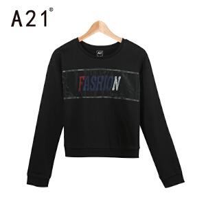 以纯A21春季新款卫衣女套头长袖欧根纱女字母图案黑色学生圆领上衣