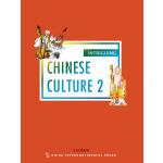 趣读中国文化系列-有趣的中国文化2(英)