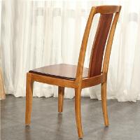 尚满 浅胡桃边框实木系列餐厅家具餐椅(不含餐桌) 坐椅 现代中式椅子801