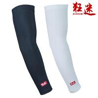 狂迷护臂透气篮球轮滑羽毛足球网球运动护具加长骑行装备护臂小臂 单只装