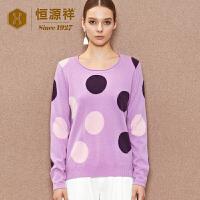 恒源祥女士波点圆领羊绒衫秋季新品纯羊绒时尚套头毛衣针织衫