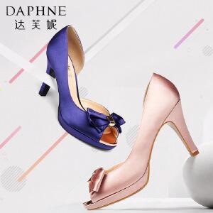 Daphne/达芙妮春季女鞋细高跟甜美蝴蝶结鱼嘴单鞋