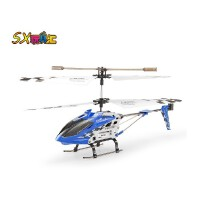 SYMA司马航模S107N三通道超耐摔遥控直升机电动飞机儿童玩具