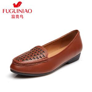 富贵鸟 夏季新款女鞋单鞋女平跟浅口平底鞋豆豆鞋