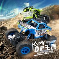 儿童玩具车遥控汽车大脚车越野车充电超大赛车电动男孩四驱攀爬车