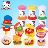 【年中促】hellokitty凯蒂猫开心午餐 橡皮泥彩泥模具套装粘土玩具迷你美食套餐
