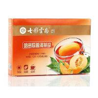 七彩云南庆沣祥茶叶 哈密瓜普洱熟茶珍12g