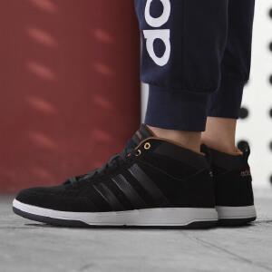 adidas阿迪达斯男鞋休闲鞋板鞋运动鞋AW5063