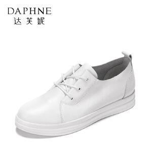 Daphne/达芙妮2017春夏 舒适牛皮单鞋 百搭圆头系带厚底小白鞋