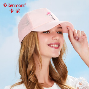 卡蒙防紫外线遮阳帽女粉色防晒棒球帽户外亲子帽子母子夏季鸭舌帽3429