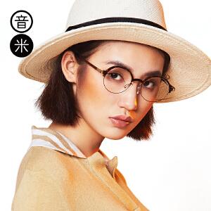 音米时尚复古眼镜框女 文艺眼睛框镜架女板材小圆眼镜男近视 AAGCBY307