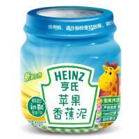 【当当自营】亨氏 Heinz苹果香蕉泥 1段(辅食添加初期-36个月)113g/瓶 宝宝辅食
