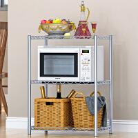 蜗家加宽三层时尚置物架 厨房收纳架/浴室 方便实用层架Z3