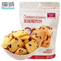 巴拿米 蔓越莓曲奇饼干170g 黄油西饼饼干休闲零食品