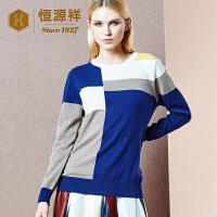 恒源祥女装几何拼色圆领羊绒衫秋冬新款时尚纯羊绒套头毛衣潮