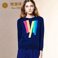 恒源祥女士修身圆领纯羊绒衫秋冬季新款拼色图案针织套头毛衣
