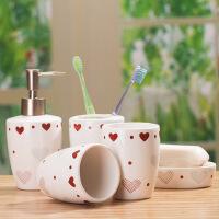 普润 心型图案陶瓷卫浴五件套 陶瓷浴室用品
