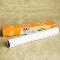 烘焙器具 烤盘纸 高品质硅油纸 5米独立装 盒装油纸 烘焙油纸 烧烤纸