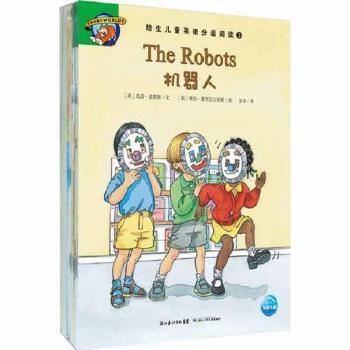 培生儿童英语分级阅读(附光盘3共16册)