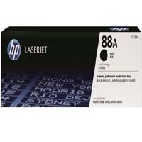 惠普(HP)LaserJet CC388A原装硒鼓 惠普88A 惠普388A HP88A硒鼓 HP P1007 P1008 HP M1136 HP1213nf HP1216nfh HP P1106 HP P1108硒鼓