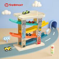 特宝儿 儿童益智轨道车滑行套装玩具宝宝小汽车赛道趣味滑翔车男女孩专属礼物儿童玩具