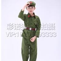 红军八路军服新四军军装表演 摄影服装演出服男女款儿童套装