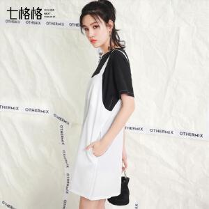 【9.21超级品牌日】七格格2017夏新款纯色简约插袋短裙背带裙连衣裙短裙X1218