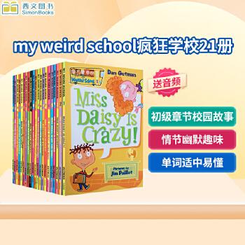 美国小学阅读教材书My Weird School 21本套装 儿童英文原版桥梁书 我那奇怪的学校 疯狂学校 非常好的桥梁章节书!是从绘本过度到原版读物的非凡之选!送音频