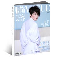 【2017年新刊】VOGUE服饰与美容杂志2017年1月 封面王菲