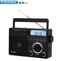 【包邮】熊猫 T-19  便携式全波段插卡U盘收音机半导体MP3播放器老人收音机