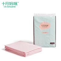 十月妈咪 产后孕妇专用卫生巾 孕妇用品月子产褥期卫生纸 产褥垫L
