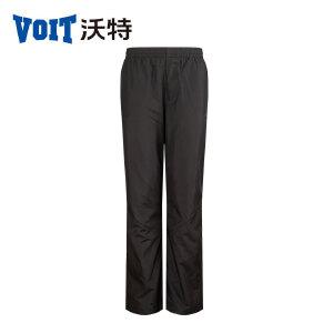 沃特运动裤子女轻便速干学生直筒长裤双层梭织宽松秋冬季