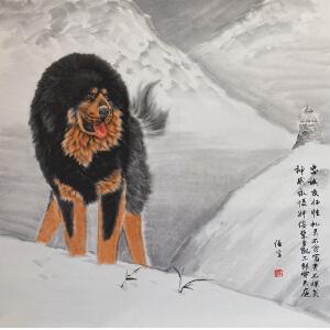 李任孚 《藏獒》中国美术家协会会员, 南海美术家协会副主席