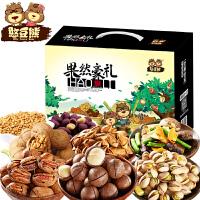 【憨豆熊_果然豪礼1584g 】 坚果礼盒 零食大礼包 共8袋装